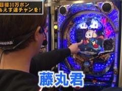 #6 ヒロシ・ヤングアワーCRリング 呪いの7日間FPS/動画