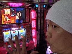 #6 スロダチパイレーツワールド/押忍番長2/動画