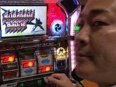 #10 スロダチ鉄のラインバレル/押忍番長2/バジリスク2/動画