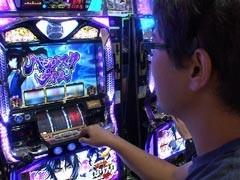 #6 ヒロシ・ヤング流スロダチ聖闘士星矢/バジリスク�U/リングにかけろ/動画