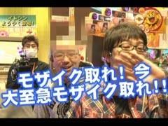 #48 ヒロシ・ヤングアワーCR銀河英雄伝説TRX/動画