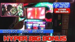 #98 ヒロシ・ヤングアワー/エウレカセブン2/動画