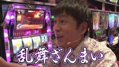 #116 ガケっぱち!!/ヒラヤマン/玉城(セブンbyセブン)/動画