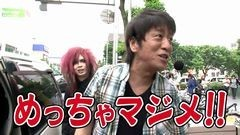 #152 ガケっぱち!!/Erina/動画