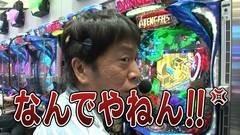 #204 ガケっぱち!!/青山久志(ネルソンズ)/動画