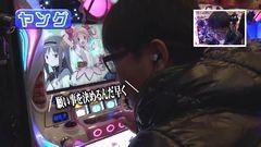 #251 ヒロシ・ヤングアワー/魔法少女まどか☆マギカ2/動画