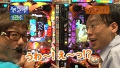 #297 ヒロシ・ヤングアワー/北斗7/北斗無双/沖縄4/CR牙狼翔/動画