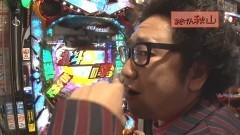 #316 ヒロシ・ヤングアワー/FAIRYTAIL/北斗7/北斗無双/動画