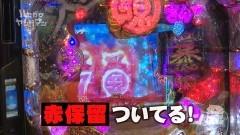 #7 ハセガワヤング/CR源さん外伝/カイジH&L/CR星矢/沖バケ/動画