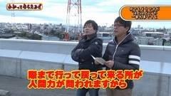 #98 わかってもらえるさ/真・花の慶次/海物語 IN JP/動画