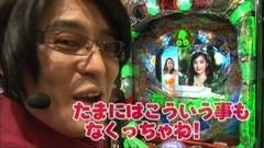 #27 ビジュR1/SP海物語JP 319/CRリング 運命の日/動画