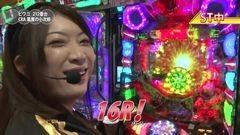 #36 満天アゲ×2/風魔の小次郎/戦国乙女花/牙狼炎/ルパンED/動画
