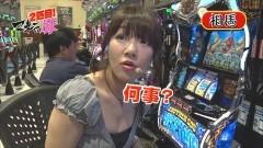 #4 マネ豚2/番長3/獣王 覚醒/ポセイドン/ゴーゴージャグラー /動画
