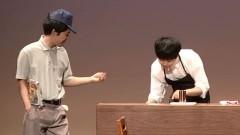 ベストネタシリーズ うしろシティ/動画