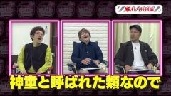 #106 旅打ち/ハーデス/凱旋/CRリング 終焉ノ刻/動画