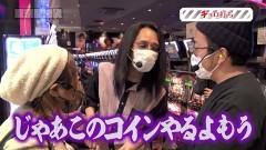 #115 旅打ち/サンダーVライトニング/クレア3/偽物語 甘デジ/動画