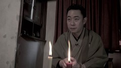 怪奇蒐集者 城谷歩怪談控/動画
