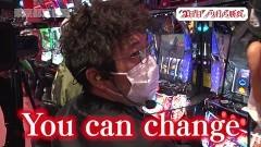 #128 旅打ち/パチスロ北斗の拳 宿命/動画