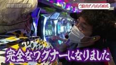 #130 旅打ち/Wake Up, Girls!Seven Memories/タイムクロス2/動画