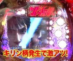 #28木村魚拓の窓際の向こうにクズ田中/動画