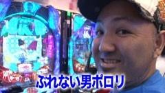 #110 黄昏☆びんびん物語/やじきた道中記 乙/AKB48 バラの儀式/動画
