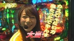 #13 満天アゲ×2/フルスロットル/魔戒ノ花/CR黄門ちゃま超寿/動画