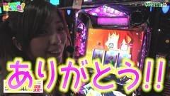 #15 はっちゃき/鉄拳3rdエンジェルVer. 前編/動画