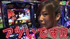 #18 はっちゃき/バジリスク〜甲賀忍法帖〜絆 前編/動画