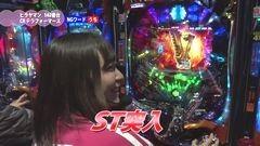 #32 満天アゲ×2/タイガーマスク3/テラフォ/真・北斗無双/動画