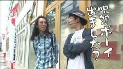 #276 おもスロ/忍魂〜暁ノ章〜/パチスロ 呪怨/動画