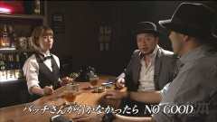 #37 嵐と松本/押忍!番長3/動画