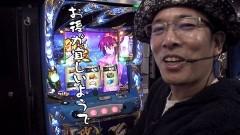 #414 おもスロ/ディスクアップ/政宗2/沖ドキ/動画
