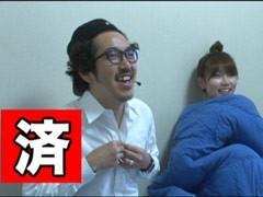 #101 木村魚拓の窓際の向こうに和泉純/せんだるか/動画