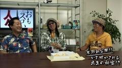 #51 ういちとヒカルのおもスロい人々/中武一日二膳/動画