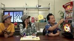 #52 ういちとヒカルのおもスロい人々/中武一日二膳/動画