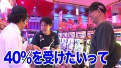 #133 木村魚拓の窓際の向こうに/ガッツ/動画