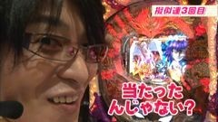#10 ビジュR1/CRデビルマン 覚醒 L6‐VE/動画