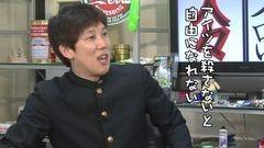 #142 おもスロい人々/生徒会長金子/動画