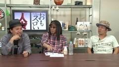 #162 おもスロい人々/濱マモル/動画