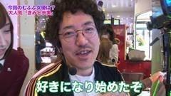 #81 ツキとスッポンぽん/戦国乙女2〜深淵に輝く気高き将星〜/動画