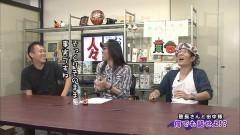 #256 おもスロい人々/田中/動画