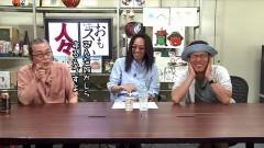 #313 おもスロい人々/安田一彦/動画