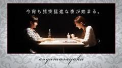 #47 CLIMAXセレクション/視聴者からのお便り/動画