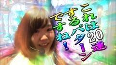 #7 満天アゲ×2/CRヱヴァ9/CRリング 運命の日/魔戒ノ花/動画