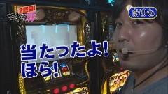 #8 マネ豚2/番長3/PSYCHO-PASS/凱旋/動画