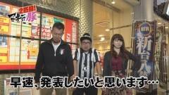 #22 マネ豚2/押忍!番長3/ぱちスロ ウルトラセブン/動画
