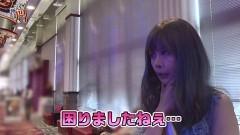 #98 笑門/ダンまち/スロ鉄拳4/動画
