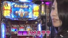 #102 笑門/押忍!サラリーマン番長/動画