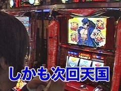 #12 あらシン押忍!番長2、シスタークエスト�V/動画