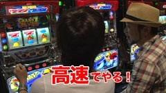 無料PV#41★あらシン/動画